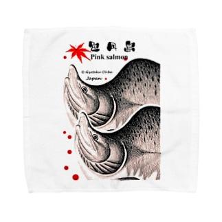 色丹島 カラフトマス(樺太鱒;PINK SALMON)生命たちへ感謝を捧げます。 Towel handkerchiefs