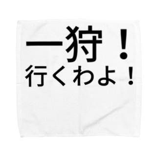 一狩!行くわよ! Towel handkerchiefs