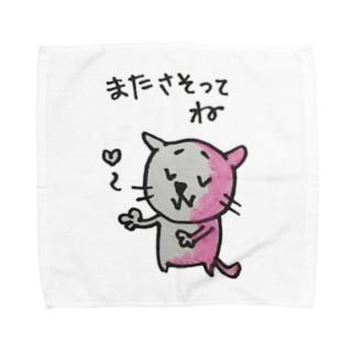 ネコのチャーリー またさそってね Towel handkerchiefs