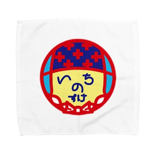 パ紋No.3195 いちのすけ Towel handkerchiefs
