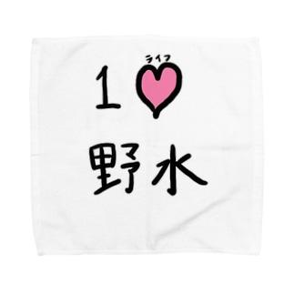 野水伊織 作『1ライフ野水』 Towel Handkerchief