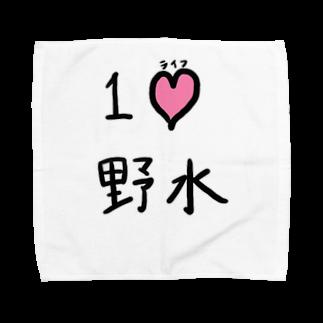 スタジオえどふみ オフィシャルショップの野水伊織 作『1ライフ野水』 Towel handkerchiefs