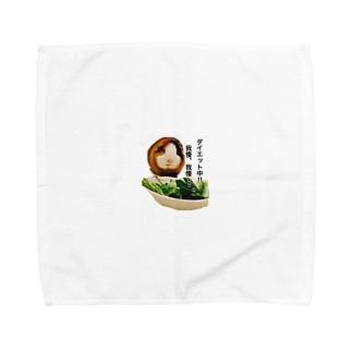 ダイエッターモコ♡ Towel handkerchiefs