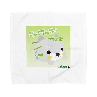 柴とれ(山手犬背景) Towel handkerchiefs