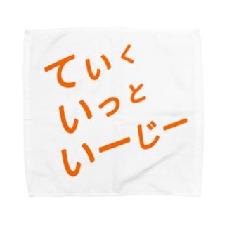 taka it easy【ひらがなVer.】 Towel handkerchiefs