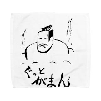JUNSEN(純仙) ぐっとがまん タオルハンカチ