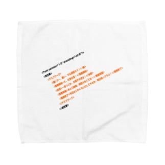 つぶやきXML_デスクワーク Towel handkerchiefs