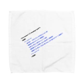 つぶやきXML_フィールドワーク タオルハンカチ