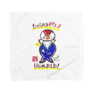 食べられるダイエットはじめました Towel handkerchiefs