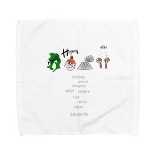 かごんま Towel handkerchiefs