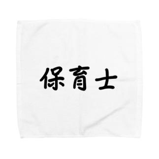 保育士 ジョブズシリーズ Towel handkerchiefs