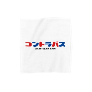 某アニメロゴ風コントラバス Towel handkerchiefs