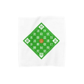 BASEBALL LOVERS CLOTHINGの「野球最高」 Towel handkerchiefs