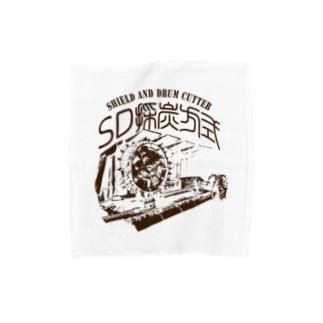 SD採炭方式~レトロ茶色~ Towel handkerchiefs