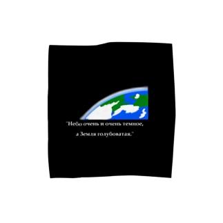 地球は青かったブランケット Towel handkerchiefs