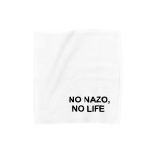 NO NAZO, NO LIFE(黒文字シンプル大) Towel handkerchiefs