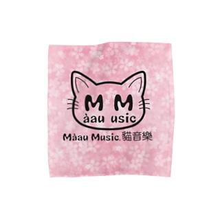 選べる3サイズ 貓音ちゃんTH 春 Towel handkerchiefs