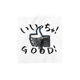 宮城の方言いいっちゃ猫 Towel handkerchiefs
