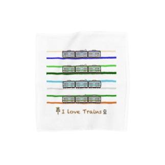I Love Trains 横浜駅で見られるかも編 Towel Handkerchief