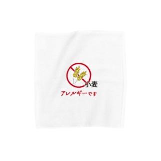 小麦アレルギー Towel handkerchiefs