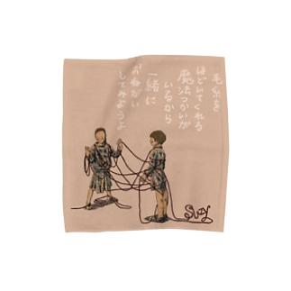 SUZY×あんま工場 毛糸の魔法使い Towel handkerchiefs