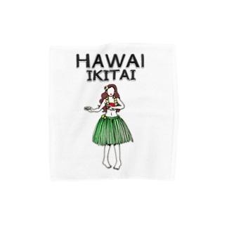 ハワイ行きたい タオルハンカチ