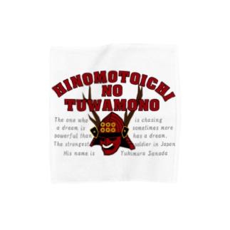 ヒノモトイチノツワモノ Towel handkerchiefs