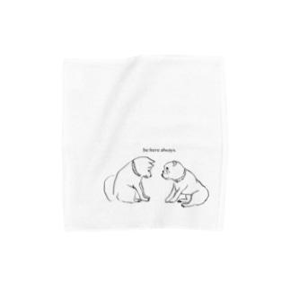 be here always. Towel Handkerchief