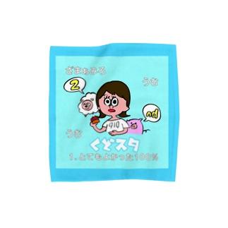 【くどスタ】2周年記念グッズ Towel Handkerchief