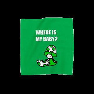 あんびSHOPのあんびくん(恐竜) Towel handkerchiefs