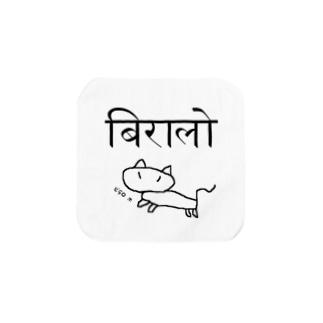 ネパール語で「ネコ」 挿絵・読み付 Towel handkerchiefs
