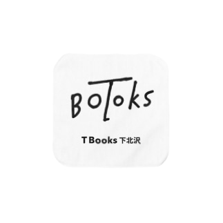 tbooks_logo Towel handkerchiefs