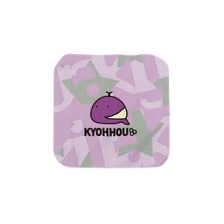 KYOHHOU Towel handkerchiefs