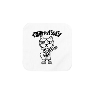 くるみ☆バンバン Towel handkerchiefs