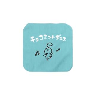 チョコミントダンス Towel handkerchiefs