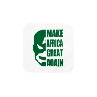 MAKE AFRICA GREAT AGAIN Towel handkerchiefs
