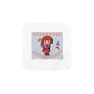 ちーちゃん★シリーズ『えへ』 Towel handkerchiefs
