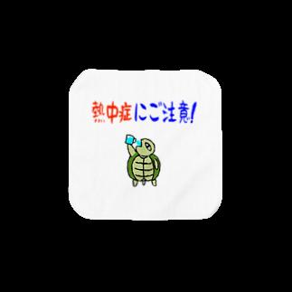 ひよこねこ ショップ 1号店の熱中症 Towel handkerchiefs