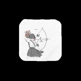 LRqWAQu9fOhj7WZの弓道 Towel handkerchiefs