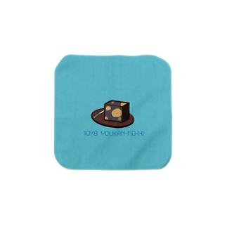 今日は何の日 Towel handkerchiefs