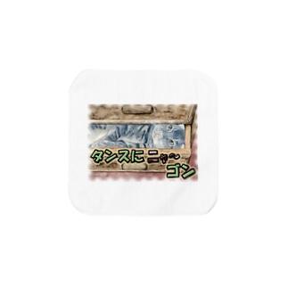 タンスにニャ~ゴン・横Ver Towel handkerchiefs