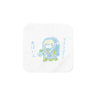 アマビエちゃん【マスクばすてあばいん】 Towel handkerchiefs