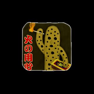 Washiemon and Ai-chan's Shopの火の用心 Towel handkerchiefs
