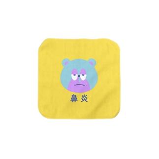 鼻炎くま Towel handkerchiefs