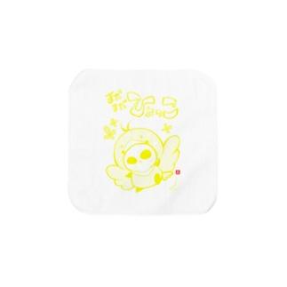 ひよっこ 黄 Towel handkerchiefs