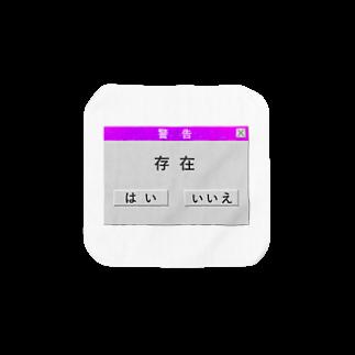 縺イ縺ィ縺ェ縺舌j縺薙¢縺の存在ウィンドウ Towel handkerchiefs