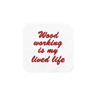 Woodworking is my 各色アリ Towel handkerchiefs