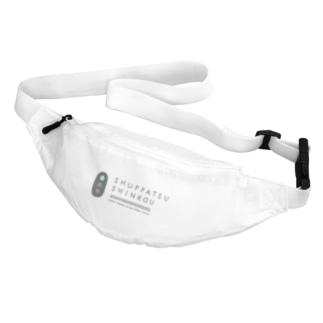 SHUPPATSU SHINKOU Belt Bag