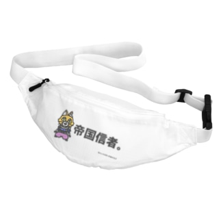 帝国信者。 Body Bag