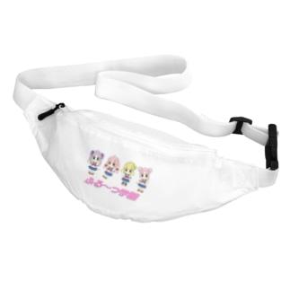 ふる~つ学園 Belt Bag